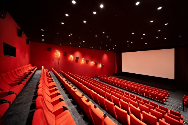 Multiplex CineStar